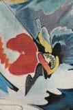 Retrato abstrato Imagem de Stock
