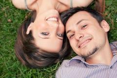Retrato ao ar livre dos pares Fotos de Stock