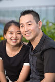 Retrato asiático da família Fotos de Stock Royalty Free