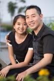 Retrato asiático da família Imagens de Stock Royalty Free