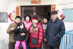 Retrato chino de la familia Fotos de archivo