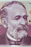Retrato de Hristo Gruev Danov do dinheiro búlgaro Foto de Stock