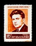 retrato de Hristo Yasenov, poeta, 30 años de muerte, circa 1955 Imagen de archivo libre de regalías