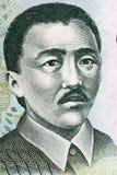 Retrato de Kasym Tynystanov del dinero de Kyrgyzstans imagen de archivo libre de regalías