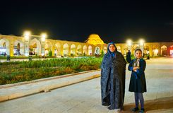 Retrato de la familia iraní, Kermán, Irán Fotos de archivo libres de regalías