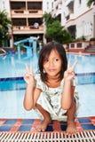 Retrato de la muchacha vietnamita Fotos de archivo libres de regalías