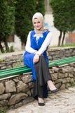Retrato de la mujer musulmán joven Fotografía de archivo libre de regalías