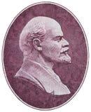 Retrato de Lenin Fotografía de archivo libre de regalías
