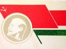 Retrato de Lenin imagen de archivo libre de regalías