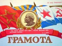 Retrato de Lenin foto de archivo libre de regalías