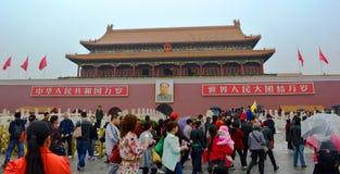 Retrato de Mao na porta tian do ` amen imagem de stock royalty free
