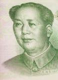 Retrato de Mao Zedong en el billete de banco de 100 yuan (China) Imagen de archivo libre de regalías