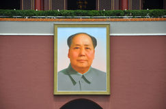 Retrato de Mao Zedong en Tiananmen Fotos de archivo libres de regalías