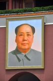 Retrato de Mao Zedong en Tiananmen Fotografía de archivo