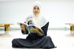Retrato de musulmanes Fotografía de archivo