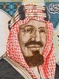 Retrato de rey Saud Bin Abdulaziz de la Arabia Saudita en 20 riyals de curre Imagen de archivo libre de regalías