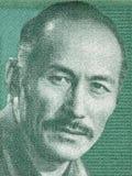 Retrato de Suimenkul Chokmorov imagen de archivo libre de regalías