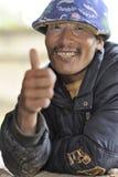 Retrato de um homem tibetano Fotos de Stock Royalty Free