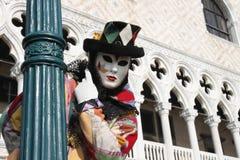 Retrato de uma máscara do harlequin Fotografia de Stock