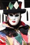 Retrato de uma máscara do harlequin Fotos de Stock