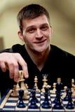 Retrato de un jugador de ajedrez Fotos de archivo