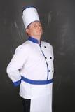 Retrato de un workwear que lleva del cocinero hermoso fotografía de archivo libre de regalías