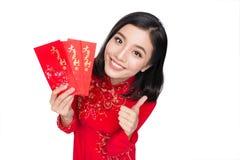 Retrato de una mujer asiática hermosa en coste tradicional del festival Imagen de archivo libre de regalías