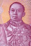 Retrato de Vajiravudh Rama VI fotos de archivo libres de regalías
