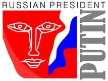 Retrato de Vladimir Putin Presidente de la Federación Rusa Fondo tricolor libre illustration