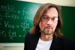 Retrato del profesor Fotos de archivo libres de regalías