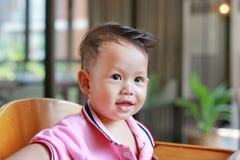 Retrato do bebê asiático feliz imagem de stock royalty free