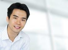 Retrato ejecutivo asiático Imágenes de archivo libres de regalías