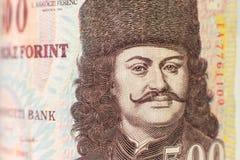Retrato en cuenta húngara de 500 forint foto de archivo libre de regalías