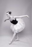 Retrato hermoso del bailarín de ballet Foto de archivo