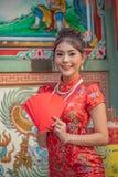 Retratos de um chinês bonito foto de stock