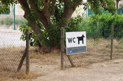 Retrete para los perros Foto de archivo libre de regalías