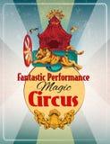 Retro affisch för cirkus vektor illustrationer