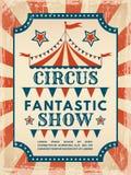 retro affisch Inbjudan för magisk show för cirkus royaltyfri illustrationer