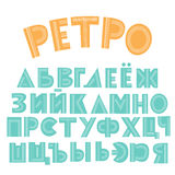 Retro alfabeto cirillico Fotografia Stock
