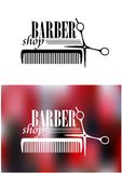 Retro barber shop icon Stock Images