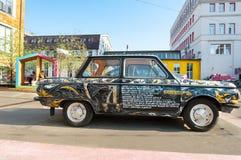 Retro bil ZAZ eller Zaporozhets på Flacon designfabrik på Maj 01, 2017 i Moskva, Ryssland Fotografering för Bildbyråer