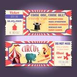 Retro biljetter för cirkus vektor illustrationer