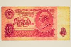 Retro- Blick 10 Rubel Lizenzfreie Stockbilder
