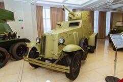 Retro bojowy pojazdu pancernego eksponata militarnej historii muzeum, Ekaterinburg, Rosja, 05 03 2016 rok Fotografia Stock