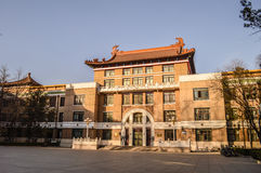 Retro building. Tile in China has a long history, many buildings are in the form of past architectural imitators Royalty Free Stock Photos