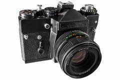 Retro camera. Retro russian camera with white background Stock Image