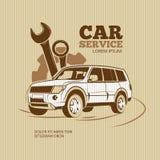 Retro car service vector poster Royalty Free Stock Photos