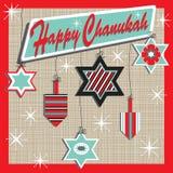 Retro Chanukah Card. Retro inspired Chanukah Card with jewish ornaments stock illustration