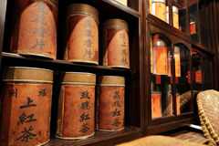 Retro chinese tea shop Stock Photography