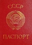 Retro cover of the USSR passport Stock Image